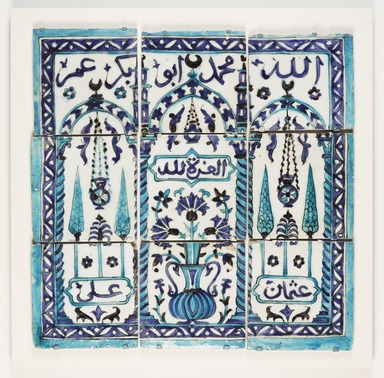 <em>Panel of Tiles</em>, 17th century. Ceramic; fritware, painted in cobalt blue and turquoise under a transparent glaze, 28 x 28 x 1 in. (71.1 x 71.1 x 2.5 cm). Brooklyn Museum, Hagop Kevorkian Fund, 2002.3. Creative Commons-BY (Photo: Brooklyn Museum, 2002.3_PS9.jpg)