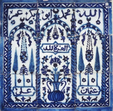 Panel of Tiles, 17th century. Ceramic; fritware, painted in cobalt blue and turquoise under a transparent glaze, 28 x 28 x 1 in. (71.1 x 71.1 x 2.5 cm). Brooklyn Museum, Hagop Kevorkian Fund, 2002.3. Creative Commons-BY (Photo: Brooklyn Museum, 2002.3_transp5850.jpg)
