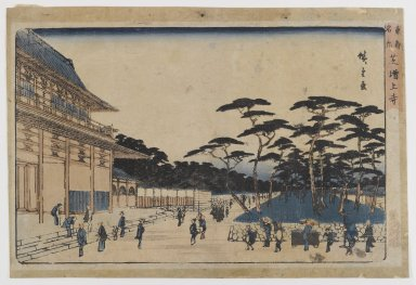 Utagawa Hiroshige (Ando) (Japanese, 1797-1858). <em>Toto Meisho</em>. Woodblock print, color on paper, Image: 8 1/2 x 14 1/2 in., with frame:15 3/4 x 22 1/4 in. Brooklyn Museum, Bequest of Christiana C. Burnett, 2002.4.1 (Photo: Brooklyn Museum, 2002.4.1_IMLS_PS4.jpg)