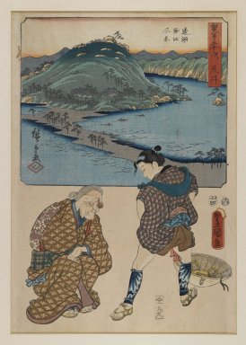 Utagawa Hiroshige (Ando) (Japanese, 1797-1858). <em>Station 32, Arai: View of the Distant Lake and the Horie Area; Identity Inspection Granny at the Lake, from the series The Fifty-three Stations by Two Brushes</em>, 1855, 4th month. Color woodblock print on paper, 14 1/4 x 9 7/8 in. (36.2 x 25.1 cm). Brooklyn Museum, Gift from the Collection of Lillian J. Epps given in her memory by her daughter, Helen C. Epps, 2002.7.1 (Photo: Brooklyn Museum, 2002.7.1_IMLS_PS4.jpg)