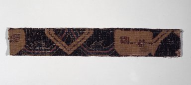 <em>Fragment of a Vase Carpet Border</em>, late 17th century. Wool, cotton, 2 7/8 x 17 1/2 in. (7.3 x 44.5 cm). Brooklyn Museum, Gift of Nobuko Kajitani, 2003.52.1. Creative Commons-BY (Photo: Brooklyn Museum, 2003.52.1_transpc004.jpg)