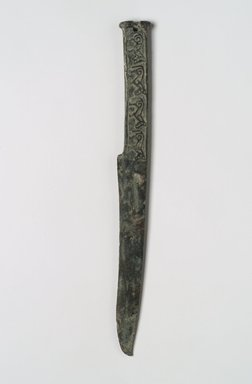 <em>Knife</em>, 7th-6th century B.C.E. Bronze, 9 x 1 x 1/4 in. (22.9 x 2.5 x 0.6 cm). Brooklyn Museum, Anonymous gift, 2003.82.8. Creative Commons-BY (Photo: Brooklyn Museum, 2003.82.8.jpg)
