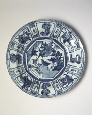 <em>Deep Dish</em>, ca. 1600. Porcelain with underglaze blue, 2 3/16 x 14 3/8 in. (5.5 x 36.5 cm). Brooklyn Museum, The Peggy N. and Roger G. Gerry Collection, 2004.28.229. Creative Commons-BY (Photo: Brooklyn Museum, 2004.28.229.jpg)