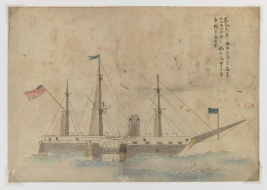 "<em>Commodore Matthew Perry's ""Black Ship,""</em> late 19th century. Watercolor on paper, 9 1/2 x 14 in. (24.1 x 35.6 cm). Brooklyn Museum, The Peggy N. and Roger G. Gerry Collection, 2004.28.272 (Photo: Brooklyn Museum, 2004.28.272_IMLS_PS3.jpg)"