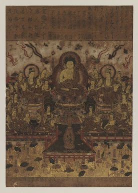 <em>Buddhistic Painting</em>, 1392-1573. Ink and polychrome color on paper, 13 x 9 1/2 in. (33 x 24.1 cm). Brooklyn Museum, The Peggy N. and Roger G. Gerry Collection, 2004.28.29 (Photo: Brooklyn Museum, 2004.28.29_IMLS_PS3.jpg)