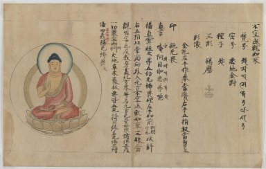 <em>Manuscript and Image of Buddha</em>. Ink and color on paper, unmounted, approx.: 18 x 12 in. (45.7 x 30.5 cm). Brooklyn Museum, The Peggy N. and Roger G. Gerry Collection, 2004.28.31 (Photo: Brooklyn Museum, 2004.28.31_IMLS_PS3.jpg)