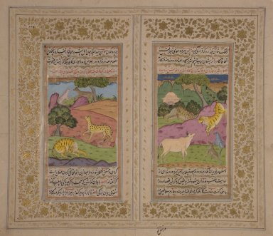 <em>Miniature Painting from a Dispersed Kalila wa Dimna Manuscript</em>, 19th century or earlier. Opaque watercolors, ink, and gold on paper, Image (Each): 9 1/2 x 4 in. (24.1 x 10.2 cm). Brooklyn Museum, Gift of Dr. Bertram H. Schaffner in memory of Jill Sanchia Cowen, 2004.56.1 (Photo: , 2004.56.1_2004.56.2.jpg)