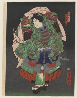 Utagawa Yoshitaki (Japanese, 1841-1899). <em>Actor Mimasu Gennosuke IV as Minamoto Ushiwakamaru</em>, 9th month, 1868. Color woodblock print with silver and brass on paper, 9 9/16 x 7 3/8 in. (24.3 x 18.7 cm). Brooklyn Museum, Bequest of Dr. Eleanor Z. Wallace, 2007.31.12 (Photo: Brooklyn Museum, 2007.31.12_IMLS_PS3.jpg)