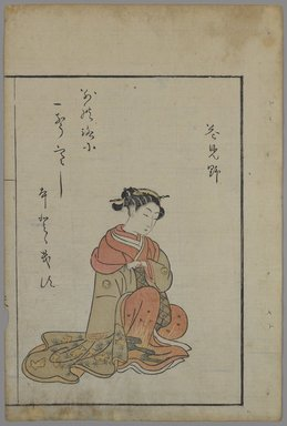 Suzuki Harunobu (Japanese, 1724-1770). <em>Seated Beauty</em>. Woodblock color print, Other (Left print, sight): 8 7/8 x 6 1/8 in. (22.5 x 15.6 cm). Brooklyn Museum, Bequest of Dr. Eleanor Z. Wallace, 2007.31.2 (Photo: Brooklyn Museum, 2007.31.2_PS4.jpg)