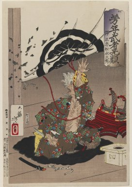 "Tsukioka Yoshitoshi (1839-1892). <em>Matsunaga Hisahide About to Commit Suicide, from the series ""Yoshitoshi's Courageous Warriors,""</em> 1883. Color woodblock print on paper, 14 x 9 9/16 in. (35.6 x 24.3 cm). Brooklyn Museum, Bequest of Dr. Eleanor Z. Wallace, 2007.31.6 (Photo: Brooklyn Museum, 2007.31.6_IMLS_PS3.jpg)"