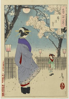 Tsukioka Yoshitoshi (1839-1892). <em>Moon of the Pleasure Quarters, from the series One Hundred Aspects of the Moon</em>, 1886. Color woodblock print on paper, Sheet: 14 x 9 1/2 in. (35.6 x 24.1 cm). Brooklyn Museum, Bequest of Dr. Eleanor Z. Wallace, 2007.31.7 (Photo: Brooklyn Museum, 2007.31.7_PS2.jpg)