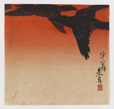 Shibata Zeshin (Japanese, 1807-1891). <em>Crows Fly by Red Sky at Sunset</em>, ca. 1880. Woodblock color print, 9 x 9 5/16 in. (22.9 x 23.7 cm). Brooklyn Museum, Gift of the Estate of Dr. Eleanor Z. Wallace, 2007.32.102 (Photo: Brooklyn Museum, 2007.32.102_IMLS_PS3.jpg)