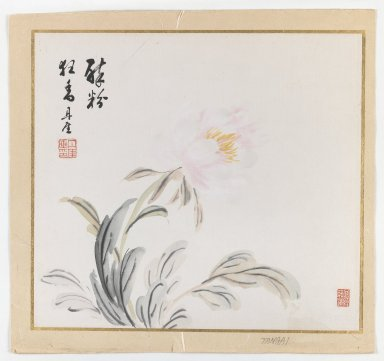 Possibly Tanagai. <em>Peony Flower</em>, 1855. Ink and light color on paper, 11 3/4 x 13 in. (29.8 x 33 cm). Brooklyn Museum, Gift of the Estate of Dr. Eleanor Z. Wallace, 2007.32.111 (Photo: Brooklyn Museum, 2007.32.111_IMLS_PS3.jpg)
