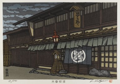 Nishijima Katsuyuki (Japanese, born 1945). <em>Narai, from the series The Kisokaidō</em>, 1979. Color woodblock print on paper, Sheet: 14 7/8 x 20 3/4 in. (37.8 x 52.7 cm). Brooklyn Museum, Gift of the Estate of Dr. Eleanor Z. Wallace, 2007.32.127 (Photo: Brooklyn Museum, 2007.32.127_IMLS_PS4.jpg)