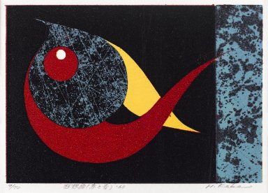 Kabe Hiroshi (Japanese, born 1926). <em>Rhapsody (In Red  & Blue)</em>, 1969. Silkscreen, Sheet: 5 1/4 x 7 5/8 in. (13.3 x 19.4 cm). Brooklyn Museum, Gift of the Estate of Dr. Eleanor Z. Wallace, 2007.32.12. © artist or artist's estate (Photo: Brooklyn Museum, 2007.32.12_IMLS_PS4.jpg)