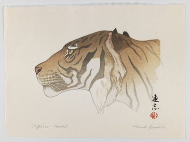 Yoshida Toshi (Japanese, 1911-1995). <em>Tiger's Head</em>, 1926. Print, 9 1/8 x 12 1/4 in. (23.2 x 31.1 cm). Brooklyn Museum, Gift of the Estate of Dr. Eleanor Z. Wallace, 2007.32.134. © artist or artist's estate (Photo: Brooklyn Museum, 2007.32.134_IMLS_PS3.jpg)