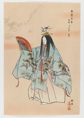 Kogyo Terazaki (Japanese, 1866-1919). <em>Queen Mother of the West, from the series One Hundred Nō Plays</em>, 1924-1926. Color woodblock print on paper, 14 7/8 x 10 1/16 in. (37.8 x 25.6 cm). Brooklyn Museum, Gift of the Estate of Dr. Eleanor Z. Wallace, 2007.32.26 (Photo: Brooklyn Museum, 2007.32.26_IMLS_PS3.jpg)