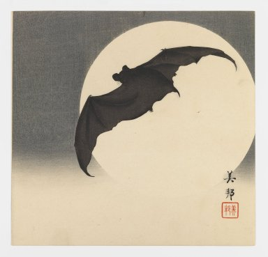 Biho Takashi (active ca. 1890-1930). <em>Bat in Moon</em>, ca. 1905. Color woodblock print on paper, 9 1/4 x 9 9/16 in. (23.5 x 24.3 cm). Brooklyn Museum, Gift of the Estate of Dr. Eleanor Z. Wallace, 2007.32.4 (Photo: Brooklyn Museum, 2007.32.4_IMLS_PS3.jpg)