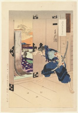 Ogata Gekko (Japanese, 1859-1920). <em>Endō Musha Moritō, from the series Gekkō's Miscellany</em>, 1887. Color woodblock print on paper, 14 7/16 x 9 15/16 in. (36.7 x 25.2 cm). Brooklyn Museum, Gift of the Estate of Dr. Eleanor Z. Wallace, 2007.32.51 (Photo: Brooklyn Museum, 2007.32.51_IMLS_PS3.jpg)