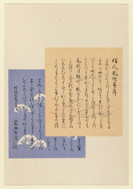 Ogata Gekko (Japanese, 1859-1920). <em>Title Page from the series An Assortment of Women's Customs</em>, 1891. Color woodblock print on paper, 14 x 9 15/16 in. (35.6 x 25.2 cm). Brooklyn Museum, Gift of the Estate of Dr. Eleanor Z. Wallace, 2007.32.54 (Photo: Brooklyn Museum, 2007.32.54_IMLS_PS3.jpg)
