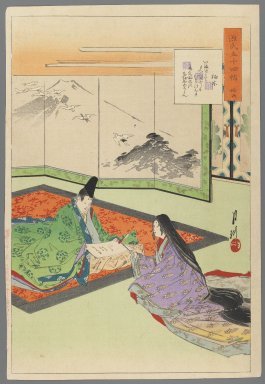 Ogata Gekko (Japanese, 1859-1920). <em>Chapter 36: Yokobue, from the series Fifty-four Chapters of Genji</em>, 1894. Color woodblock print on paper, 13 1/2 x 9 1/4 in. (34.3 x 23.5 cm). Brooklyn Museum, Gift of the Estate of Dr. Eleanor Z. Wallace, 2007.32.57 (Photo: Brooklyn Museum, 2007.32.57_IMLS_PS3.jpg)