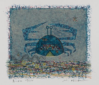 Ohba Masao (Japanese, born 1928). <em>Blue Crab</em>. Serigraph, Sheet: 7 1/8 x 7 3/16 in. (18.1 x 18.3 cm). Brooklyn Museum, Gift of the Estate of Dr. Eleanor Z. Wallace, 2007.32.85 (Photo: Brooklyn Museum, 2007.32.85_IMLS_PS4.jpg)