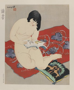 Ishikawa Toraji (Japanese, 1875-1964). <em>Reading, from the series Ten Types of Female Nudes</em>, 1935. Color woodblock print with mica on paper, 19 x 14 3/4 in. (48.3 x 37.5 cm). Brooklyn Museum, Gift of the Estate of Dr. Eleanor Z. Wallace, 2007.32.8. © artist or artist's estate (Photo: Brooklyn Museum, 2007.32.8_IMLS_PS3.jpg)