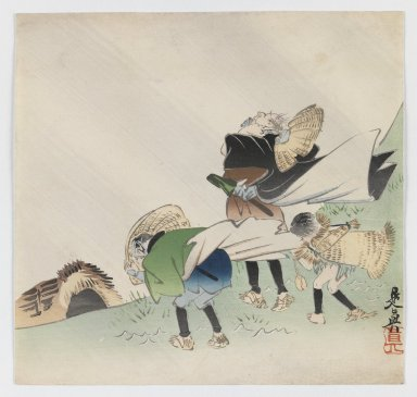 Shibata Zeshin (Japanese, 1807-1891). <em>Travelers on a Hillside in the Rain</em>, ca. 1880. Woodblock color print, Other: 9 7/16 x 9 7/8 in. (24 x 25.1 cm). Brooklyn Museum, Gift of the Estate of Dr. Eleanor Z. Wallace, 2007.32.99 (Photo: Brooklyn Museum, 2007.32.99_IMLS_PS3.jpg)