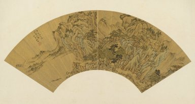 Chu Xun (Chinese). <em>Visiting a Friend on Pine Mountain</em>, 1611. Ink and color on gold surfaced paper, 6 7/8 x 21 3/4 in. (17.4 x 55.2 cm). Brooklyn Museum, Purchase gift of Carol Mandel, Vincent Covello, and Mickey and Marty Baumrind in memory of Robert Dickes, 2009.22 (Photo: Brooklyn Museum, 2009.22_PS2.jpg)