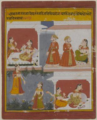 <em>Illustration from a Manuscript of the Bihari Satasai</em>, early 18th century. Opaque watercolor and gold on paper, with frame: 16 x 13 1/2 x 1/2 in. (40.6 x 34.3 x 1.3 cm). Brooklyn Museum, Bequest of Dr. Bertram H. Schaffner, 2010.48.19 (Photo: Brooklyn Museum, 2010.48.19_PS4.jpg)