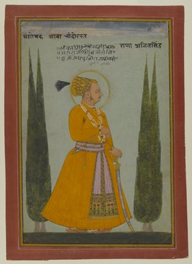 <em>Portrait of Maharaja Ajit Singh of Marwar</em>, 1710. Opaque watercolor on paper, with frame: 20 x 14 1/2 x 1 in. (50.8 x 36.8 x 2.5 cm). Brooklyn Museum, Bequest of Dr. Bertram H. Schaffner, 2010.48.27 (Photo: Brooklyn Museum, 2010.48.27_PS4.jpg)