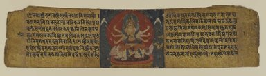 <em>Page from a Buddhist Manuscript Depicting One of the Pancharaksha Goddesses</em>, 15th century. Ink and opaque watercolor on paper, 3 7/16 x 13 7/8 in. (8.8 x 35.2 cm). Brooklyn Museum, Gift of Doris Wiener, 2010.65.2 (Photo: Brooklyn Museum, 2010.65.2_PS4.jpg)