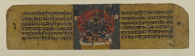 <em>Page from a Buddhist Manuscript Depicting One of the Pancharaksha Goddesses</em>, 15th century. Ink and opaque watercolor on paper, 3 9/16 x 13 3/4 in. (9 x 35 cm). Brooklyn Museum, Gift of Doris Wiener, 2010.65.3 (Photo: Brooklyn Museum, 2010.65.3_PS4.jpg)