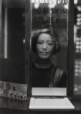 Nathan Lerner (American, 1913-1997). <em>ManniKin, Tokyo</em>, 1976. Gelatin silver photograph, Sheet: 9 7/8 x 7 13/16 in. (25.1 x 19.8 cm). Brooklyn Museum, Gift of Kiyoko Lerner, 2011.25.12. © artist or artist's estate (Photo: Brooklyn Museum, 2011.25.12_PS4.jpg)