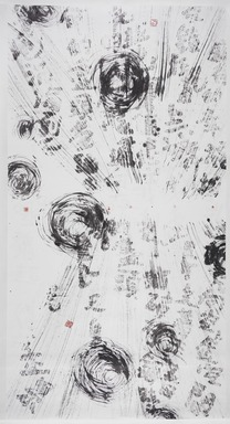 Fung Ming Chip. <em>Post-Marijuana, Sand Script</em>, 2013. Ink on paper, with cord and knobs: 105 15/16 × 51 in. (269.1 × 129.5 cm). Brooklyn Museum, Gift of Fung Ming Chip and Yim Tom, 2014.57.2. © artist or artist's estate (Photo: , 2014.57.2_detail01_PS11.jpg)