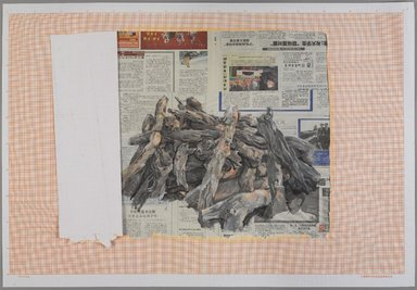 Chen Yujun (Chinese, born 1976). <em>Useless Pile</em>, 2007-2008. Watercolor and acrylic on paper, 22 × 31 in. (55.9 × 78.7 cm). Brooklyn Museum, Gift of Stephen O. Lesser, 2016.13.14. © artist or artist's estate (Photo: , 2016.13.14_PS9.jpg)