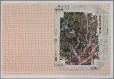 Chen Yujun (Chinese, born 1976). <em>Farewell to the Trees</em>, 2007-2008. Watercolor and acrylic on paper, 22 × 31 in. (55.9 × 78.7 cm). Brooklyn Museum, Gift of Stephen O. Lesser, 2016.13.2. © artist or artist's estate (Photo: , 2016.13.2_PS9.jpg)