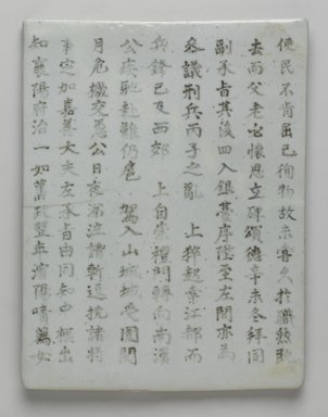 Korean. <em>Epitaph Tablet for Mok Seoheum (1571-1652), from a Set of 11</em>, ca. 1652. Porcelain with underglaze, 10 1/16 × 7 1/2 in. (25.5 × 19 cm). Brooklyn Museum, Carroll Family Collection, 2017.29.12 (Photo: , 2017.29.12_front_PS9.jpg)
