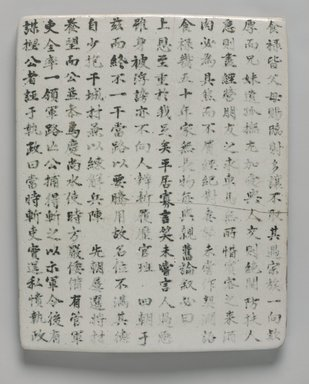 Korean. <em>Epitaph Tablet for Yi Munseong (1503-1575), from a Set of 7</em>, circa 1579. Porcelain with underglaze, 9 7/16 × 7 7/8 in. (24 × 20 cm). Brooklyn Museum, Carroll Family Collection, 2017.29.23 (Photo: , 2017.29.23_PS9.jpg)