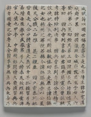 Korean. <em>Epitaph Tablet for Yi Munseong (1503-1575), from a Set of 7</em>, circa 1579. Porcelain with underglaze, 9 7/16 × 7 7/8 in. (24 × 20 cm). Brooklyn Museum, Carroll Family Collection, 2017.29.25 (Photo: , 2017.29.25_PS9.jpg)