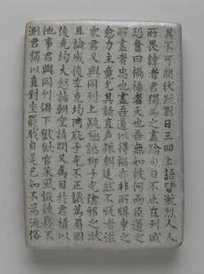 Korean. <em>Epitaph Panel for Park Eun (1479-1504), from a Set of 14</em>, ca. 1504. Porcelain with underglaze, 9 1/2 × 6 × 1 1/4 in. (24.1 × 15.2 × 3.2 cm). Brooklyn Museum, Carroll Family Collection, 2017.29.31 (Photo: , 2017.29.31_front_PS9.jpg)