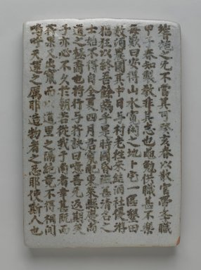 Korean. <em>Epitaph Tablet for Bak Eun (1479-1504), from a Set of 14</em>, 1509. Porcelain with underglaze, 9 1/2 × 6 1/2 × 1 in. (24.1 × 16.5 × 2.5 cm). Brooklyn Museum, Carroll Family Collection, 2017.29.33 (Photo: , 2017.29.33_front_PS9.jpg)