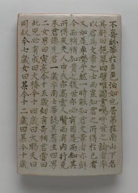 Korean. <em>Epitaph Panel for Park Eun (1479-1504), from a Set of 14</em>, ca. 1504. Porcelain with underglaze, 9 3/4 × 6 1/2 × 1 1/4 in. (24.8 × 16.5 × 3.2 cm). Brooklyn Museum, Carroll Family Collection, 2017.29.35 (Photo: , 2017.29.35_front_PS9.jpg)