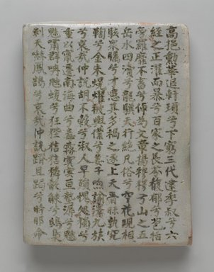 Korean. <em>Epitaph Panel for Park Eun (1479-1504), from a Set of 14</em>, ca. 1504. Porcelain with underglaze, 9 × 7 × 1 3/8 in. (22.9 × 17.8 × 3.5 cm). Brooklyn Museum, Carroll Family Collection, 2017.29.37 (Photo: , 2017.29.37_front_PS9.jpg)