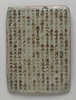 Korean. <em>Epitaph Tablet for Kim Gyehui (1526-1582), from a Set of 8</em>, ca. 1582. Porcelain with underglaze, 9 5/8 × 7 1/16 in. (24.5 × 18 cm). Brooklyn Museum, Carroll Family Collection, 2017.29.3 (Photo: , 2017.29.3_front_PS9.jpg)