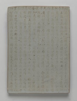 Korean. <em>Epitaph Panel for Kim Kai-hi (1526-1582), from a Set of 8</em>, ca. 1582. Porcelain with underglaze, 9 5/8 × 7 1/16 in. (24.5 × 18 cm). Brooklyn Museum, Carroll Family Collection, 2017.29.4 (Photo: , 2017.29.4_front_PS9.jpg)