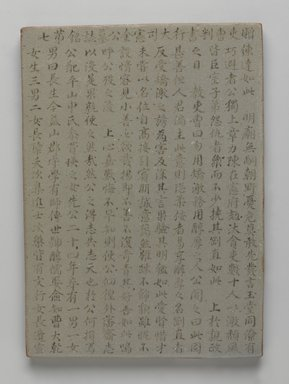 Korean. <em>Epitaph Tablet for Kim Gyehui (1526-1582), from a Set of 8</em>, ca. 1582. Porcelain with underglaze, 9 5/8 × 7 1/16 in. (24.5 × 18 cm). Brooklyn Museum, Carroll Family Collection, 2017.29.7. Creative Commons-BY (Photo: , 2017.29.7_front_PS9.jpg)