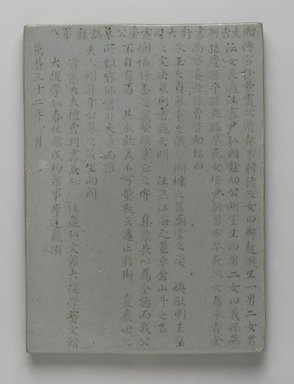 Korean. <em>Epitaph Tablet for Kim Gyehui (1526-1582), from a Set of 8</em>, ca. 1582. Porcelain with underglaze, 9 5/8 × 7 1/16 in. (24.5 × 18 cm). Brooklyn Museum, Carroll Family Collection, 2017.29.8 (Photo: , 2017.29.8_front_PS9.jpg)