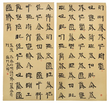 Xu Bing (Chinese, born 1955). <em>Square Word Calligraphy: Crossing Brooklyn Ferry, Walt Whitman</em>, 2018. Ink on paper, a (mounted): 48 13/16 × 89 3/8 in. (124 × 227 cm). Brooklyn Museum, Gift of Xu Bing to the Brooklyn Museum in honor of his father, 2018.24a-b. © artist or artist's estate (Photo: , 2018.24a-b_PS11.jpg)