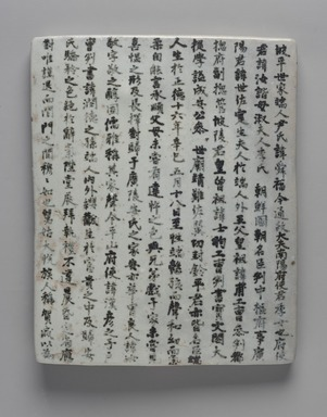 <em>Epitaph Plaques for Yi Jun-Kyung</em>, ca. 1572. Glazed ceramic decorated with underglaze iron red, 9 1/16 × 7 5/16 in. (23 × 18.5 cm). Brooklyn Museum, Gift of the Carroll Family Collection, 2019.42.2a-b (Photo: Brooklyn Museum, 2019.42.2b_front_PS11.jpg)